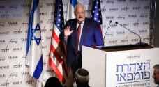 """سفير واشنطن في تل أبيب: """"حق اليهود بالبقاء في الضفة واضح جدا"""""""