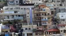 الاحتلال يهجر عائلة فلسطينية من منزلها في سلوان لصالح مستوطنين