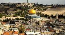 """ليست شعفاط.. نتنياهو يكشف """"العاصمة الفلسطينية"""" المقترحة"""