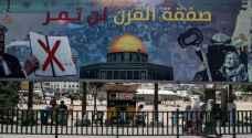 """""""صفقة القرن"""" .. ولادة ميته وإنحياز للاحتلال وإنكار لحقوق الفلسطينيين"""