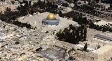 """العربية: """"صفقة القرن تتضمن إبقاء الوصاية الأردنية على المسجد الأقصى"""""""