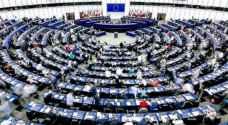 """البرلمان الأوروبي يصادق بشكل نهائي على صفقة """"بريكست"""" مع بريطانيا"""