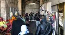 اغلاق جميع ابواب المسجد الاقصى واستنفار كبير داخل باحات الحرم - صور