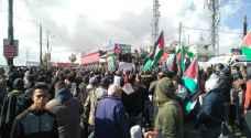 مسيرات في مختلف أنحاء الأردن تنديداً بصفقة القرن.. صور وفيديو