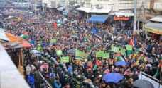 مسيرات حاشدة ووقفات احتجاجية تعم المملكة رفضا لصفقة القرن