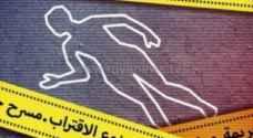 مصرية تقتل زوجها بطريقة بشعة بعد شهرين من الزواج