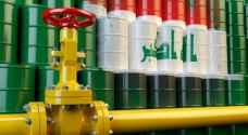 تراجع صادرات النفط العراقية