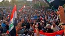 متظاهرون عراقيون يرفضون رئيس الوزراء الجديد