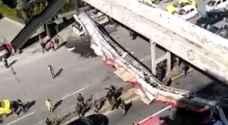 امانة عمان توضح حقيقة سقوط جسر مشاة في شارع المدينة المنورة- فيديو