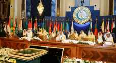 منظمة التعاون الإسلامي تعلن رفضها صفقة القرن