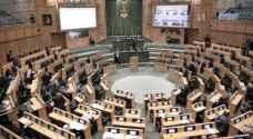 """""""النواب"""" يقر مشروع القانون المعدل لقانون الأمن العام.. فيديو"""