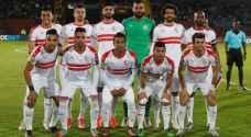الزمالك يؤكد خوضه كأس السوبر الإفريقية في قطر