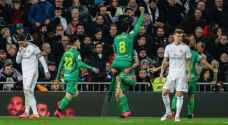 سوسيداد يخرج ريال مدريد من كأس ملك إسبانيا