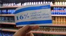 الحكومة الفلسطينية تبدأ تنفيذ منع إدخال بضائع الاحتلال لأسواق الضفة