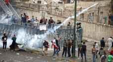 حقوق الإنسان: حوالي 550 قتيلا في العراق منذ بداية التظاهرات