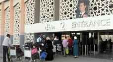 ماذا حصل فوق مطار دمشق الدولي أثناء غارات الاحتلال؟
