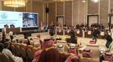 """البيان الختامي للاتحاد البرلماني العربي يؤكد على رفض """"صفقة القرن"""""""