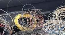 """""""توزيع الكهرباء"""": ضبط حالات سرقة كهرباء في الطفيلة.. صور"""