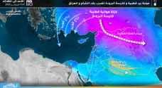 10 أمور يجب أن تعرفها عن الموجة القطبية القوية القادمة إلى الأردن