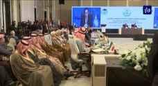 """رؤساء البرلمانات العربية يرفضون """"صفقة القرن"""" وكل أشكال التطبيع مع الاحتلال.. فيديو"""