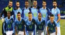 الفيصلي ينهي تحضيراته لمواجهة الوثبة السوري في كأس الاتحاد الاسيوي