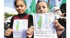 """حذف إدانة """"صفقة القرن"""" من مشروع قرار فلسطيني في مجلس الأمن"""