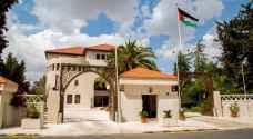 مجلس الوزراء يوافق على نظام قسمة العقارات في المناطق خارج التنظيم
