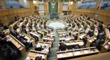 جلسة رقابية للنواب للاستماع على ردود الحكومة.. فيديو