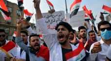 من هم المتظاهرون في العراق وماذا حققوا؟