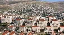 الفلسطينيون يشيدون.. والاحتلال يرفض لائحة الأمم المتحدة للشركات الناشطة بالمستوطنات