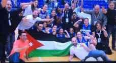 الفحيص يتوج بلقب البطولة العربية لكرة السلة للسيدات