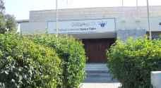 المركز الوطني لحقوق الإنسان: سنفتح تحقيقا في قضية الوطني للصحة النفسية