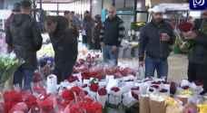 اقتصاد الحبّ يزدهر... 49% زيادة الإنفاق في عيد الحب بالأردن خلال ثلاث سنوات