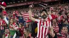 بلباو يتفوق على غرناطة بهدف في ذهاب نصف نهائي كأس إسبانيا