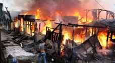 مقتل 15 طفلا في حريق داخل دار للأيتام في هايتي