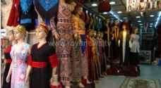 الأكبر من ثلاثة سنوات.. تراجع مبيعات الألبسة والأحذية 70% في الأردن