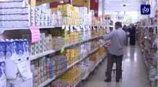 الحكومة للأردنيين : هل لمستم انخفاضا بأسعار السلع بالأسواق؟