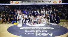 ريال مدريد يتوج بطلا لكأس ملك اسبانيا لكرة السلة