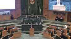 """""""النواب"""" يوافق على اخضاع صناديق التامينات لرقابة البنك المركزي - فيديو"""