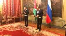 الصفدي يؤكد أهمية التقدم الذي تشهده العلاقات الأردنية الروسية