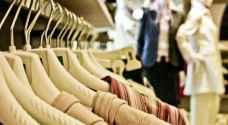 القواسمي: لا ارتفاع على أسعار الألبسة هذا العام - فيديو
