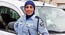 """الاعلان عن قرب ترقية أول ضابطة """"محجبة"""" في شرطة الاحتلال.. من هي؟"""