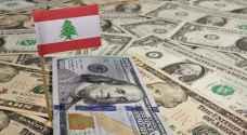 وفد من صندوق النقد في لبنان لبحث تقديم مساعدة تقنية