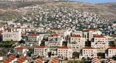 الأردن يدين إعلان نتنياهو بناء 2200 وحدة استيطانية جديدة جنوب القدس