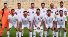 الأردن يستضيف بطولة غرب آسيا للشباب ويغيب عنها