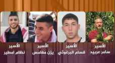 الاحتلال يقرر هدم منازل منفذي عملية العبوة قرب رام الله