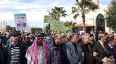 أردنيون يؤدون صلاة الجمعة أمام السفارة الأمريكية في عمان رفضا لصفقة القرن.. فيديو وصور