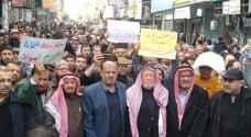 أردنيون: القدس خط أحمر.. تسقط صفقة القرن - فيديو وصور