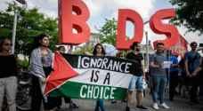 حملة كبرى في إسبانيا لمقاطعة بضائع الاحتلال نصرة لفلسطين