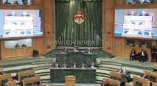 النواب يعقد جلسة تشريعية يناقش فيها عددًا من مشاريع القوانين.. فيديو